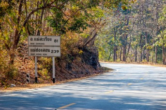 Mae Hong Song Loop-1293