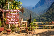 Mae Hong Song Loop-1331