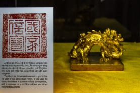 Seal on display at imperial citadel, Hue, Vietnam